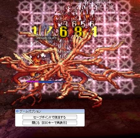 screen593.jpg