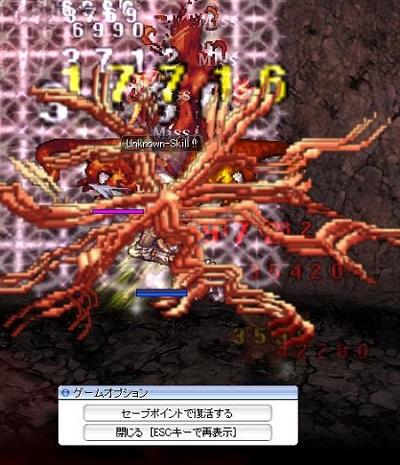 screen594.jpg