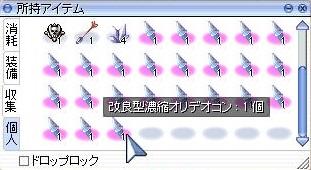 screenIdavoll1114.jpg