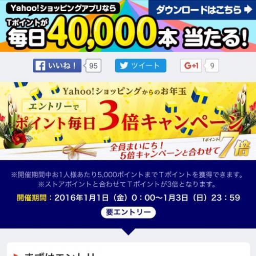 fc2blog_20160102115837643.jpg