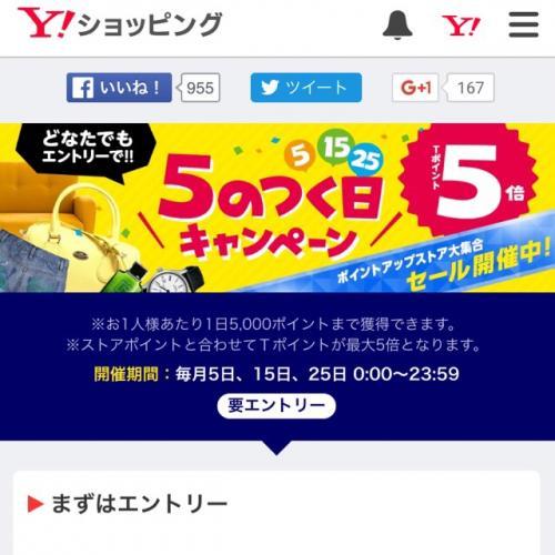 fc2blog_201601042244330d8.jpg