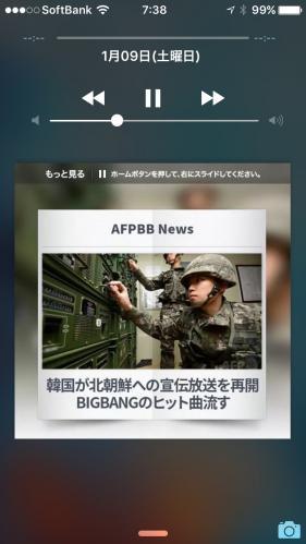 fc2blog_20160109224829ad4.jpg