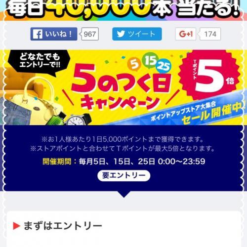 fc2blog_20160115104722189.jpg
