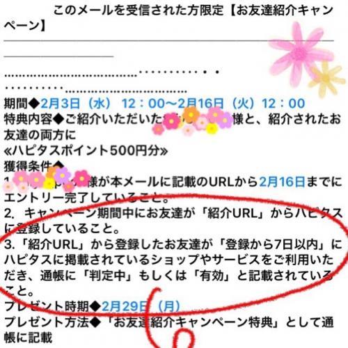 fc2blog_20160204152033e91.jpg