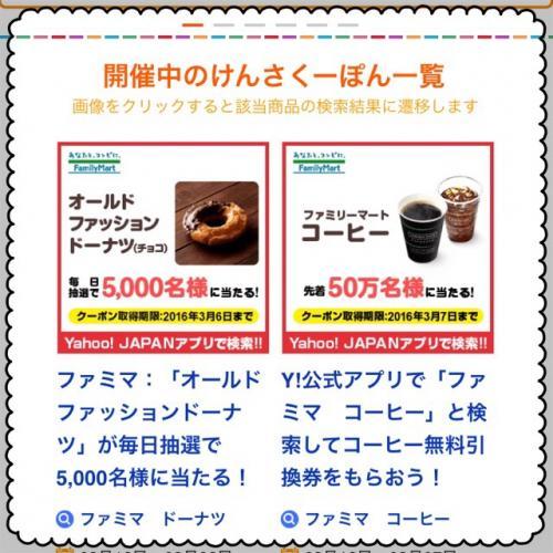 fc2blog_201602161357294d2.jpg