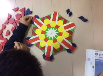 pattern blocks3