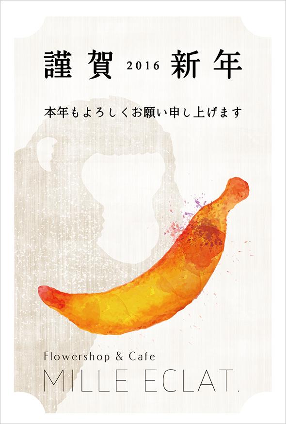 千葉県佐倉市ユーカリが丘のお花屋さんミルエクラ.