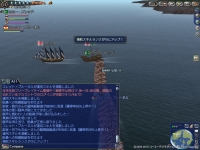 操舵スキルランク15