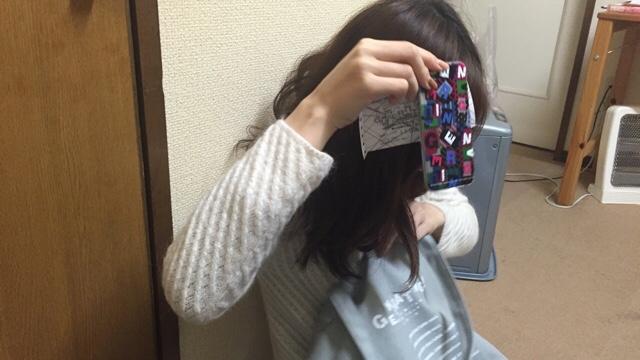 fc2blog_201601112052262e1.jpg