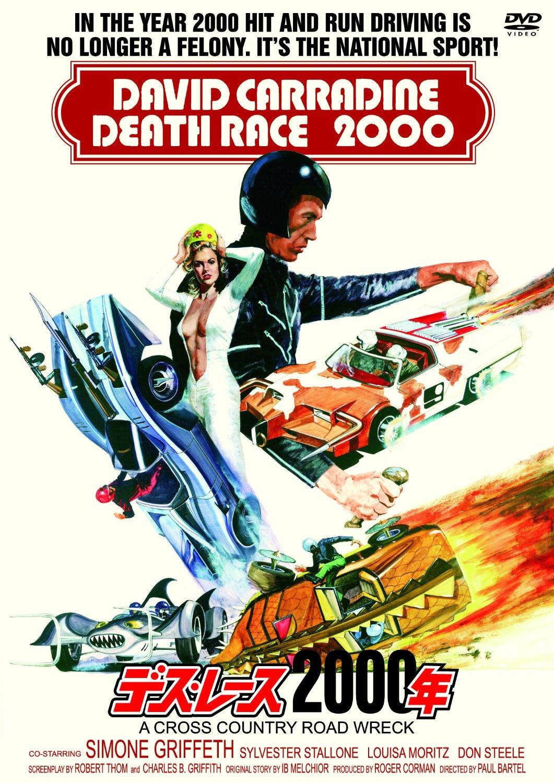 デス・レース2000年