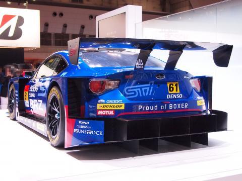 BRZ GT300