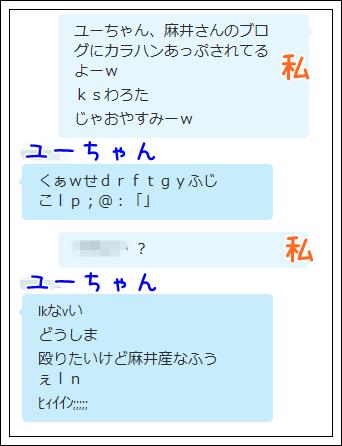 日本語でおk1