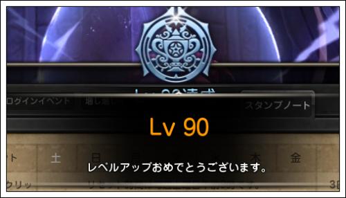 しるはんLV90