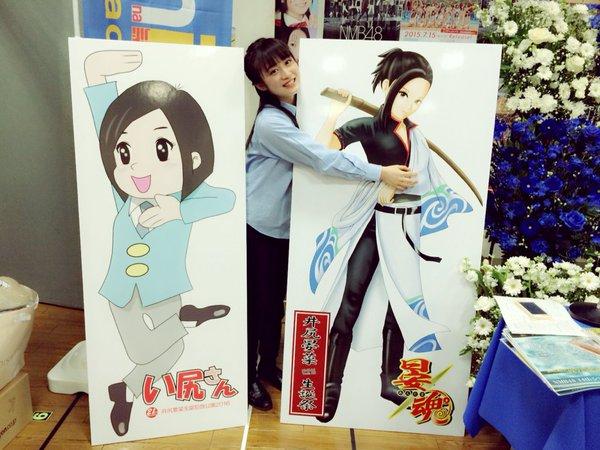 chihiantanjikifuku2.jpg