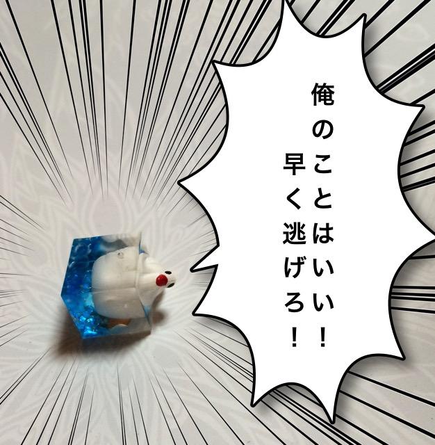 005 キューブ レジン スワン.JPG