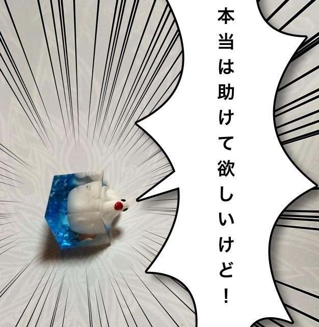 006 キューブ レジン スワン.JPG