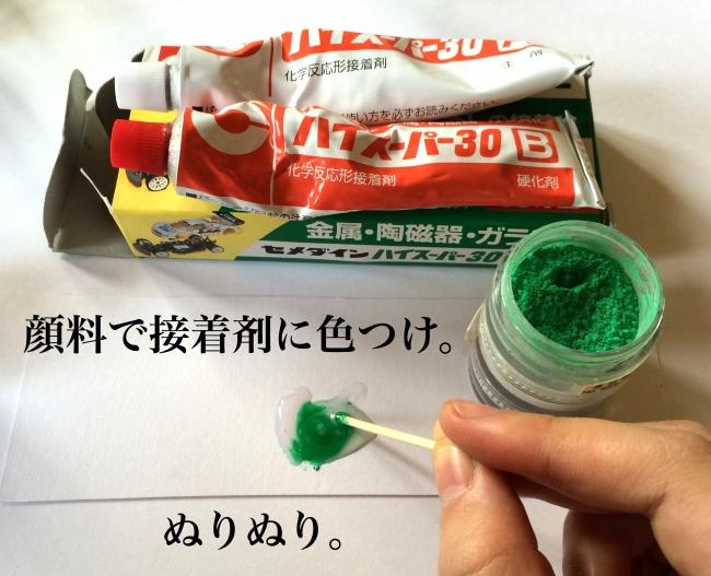 048 中国 草 髪飾り 自作.JPG