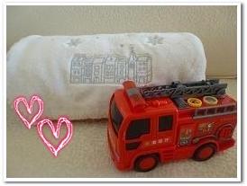 消防車とブランケット