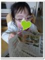 新聞読んでます
