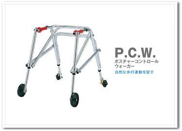 PCW.jpg