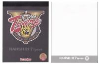 タイガース メモ_2005年