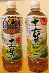 タイガース80周年十六茶