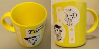 タイガースマグカップ2