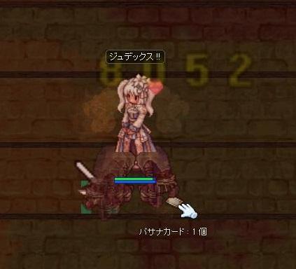 screenOlrun121.jpg
