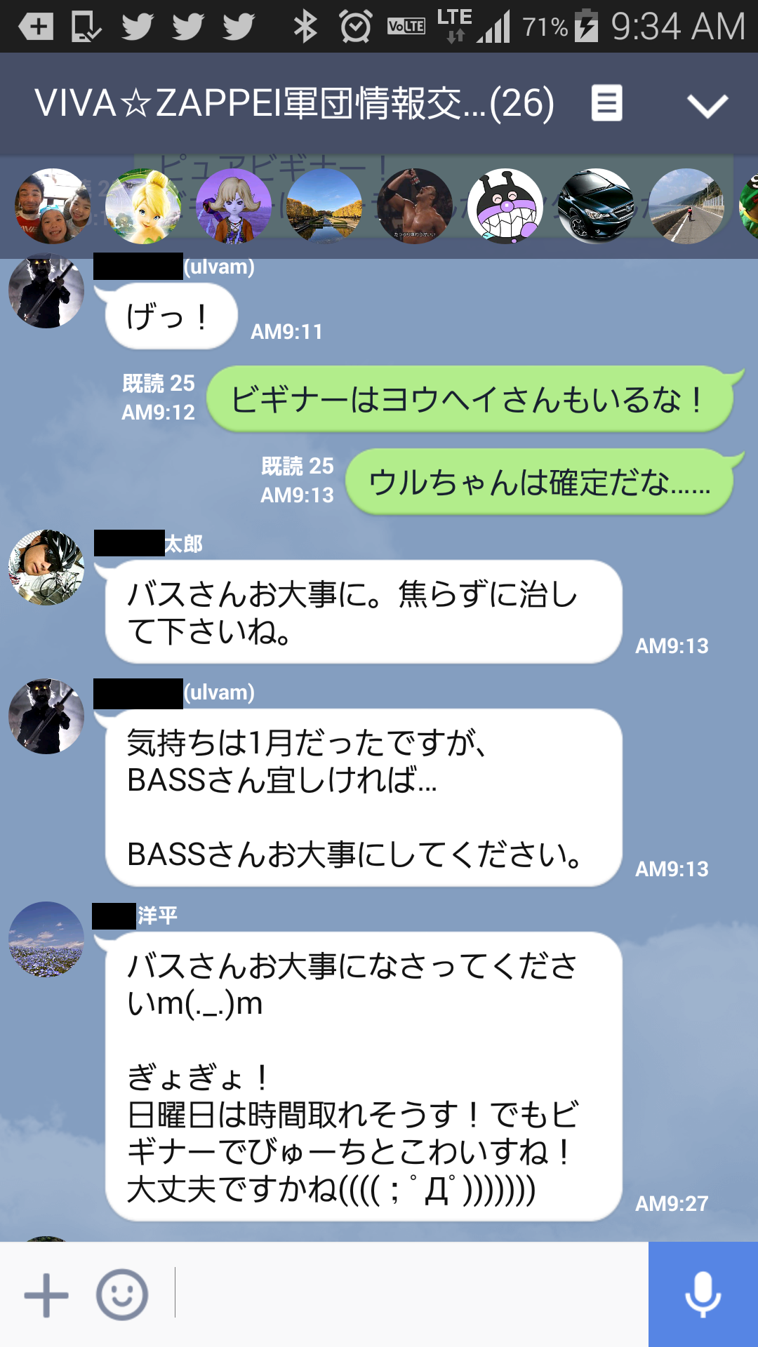 Screenshot_2015-12-14-09-34-12.png