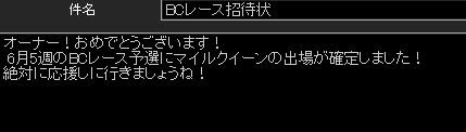 2015y12m06d_170911097.jpg