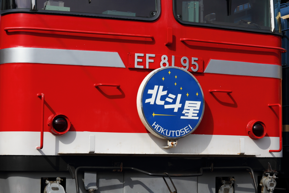 IMG-6805-020001.jpg