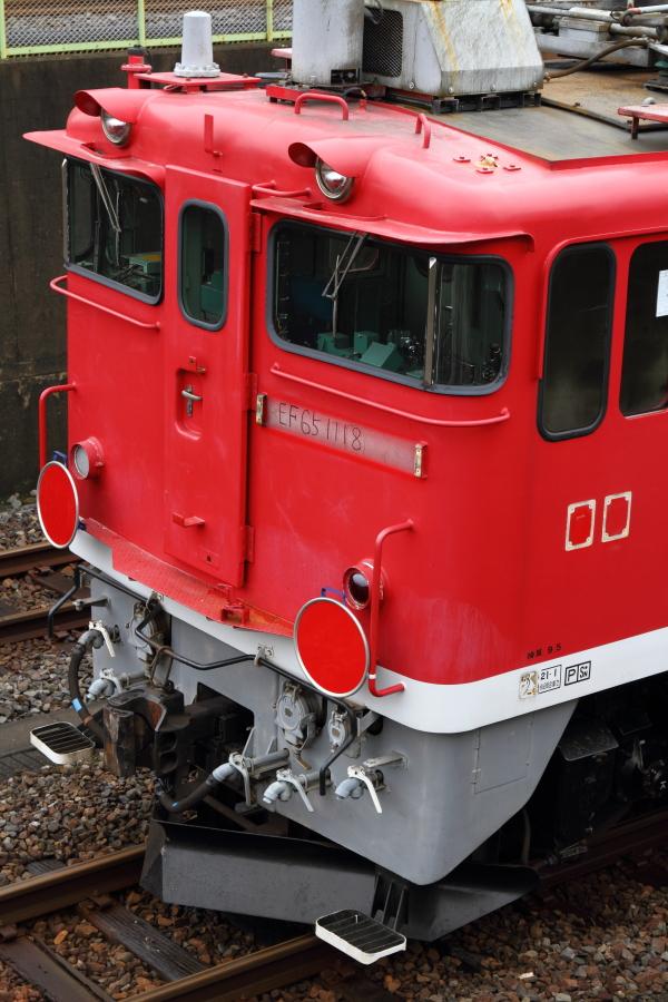 IMG-7841-010001.jpg