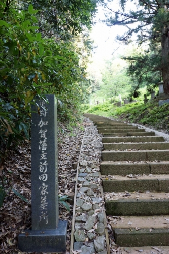 1前田家墓所 (800x1200)