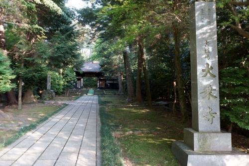 1大乗寺 (1200x800)