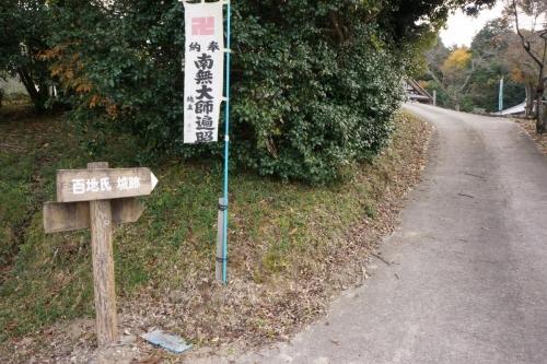 1城へ (1200x800)
