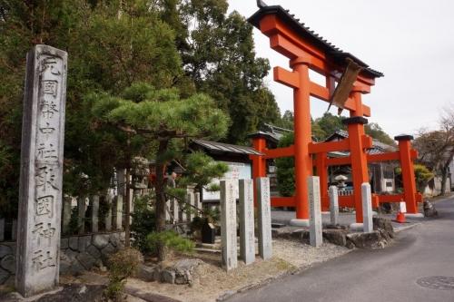1敢国神社 (1200x800)