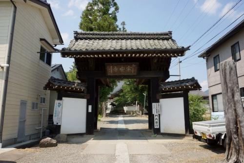 1宗安寺 (1200x800)