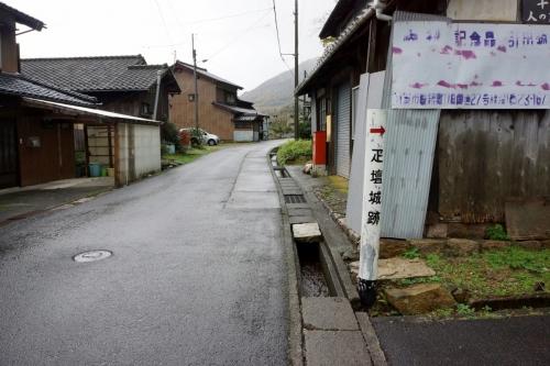 1疋壇城 (1200x800)
