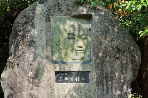 5幸村 (1200x800)