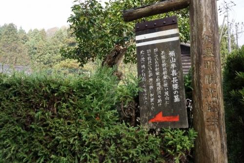 4横山 (1200x800)