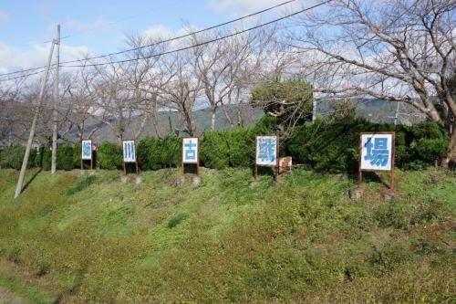 4姉川 (1200x800)