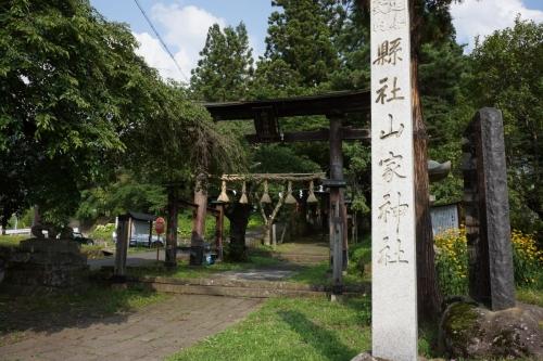 1山家神社 (1200x800)