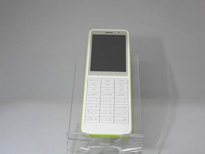 DSCN0916[1]