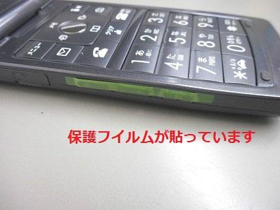 L-03Aボタン2