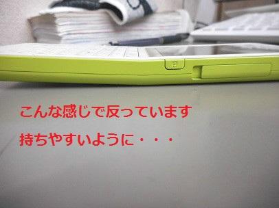 L-04B6.jpg