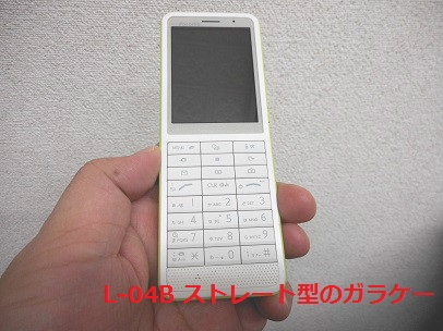 L-04B7.jpg