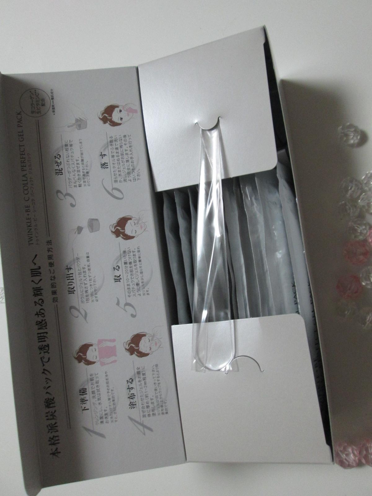 IMG_9208 シーコラ炭酸パック (5)