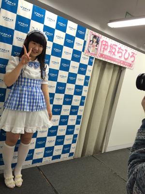 chihiro201601162.jpg