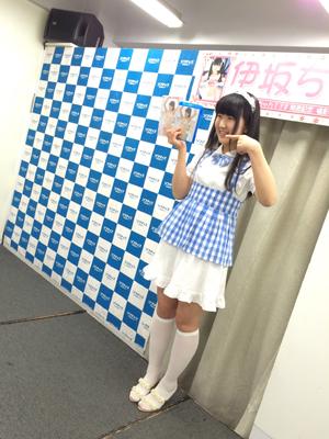 chihiro201601163.jpg