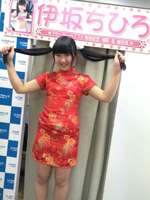 chihiro201601165.jpg